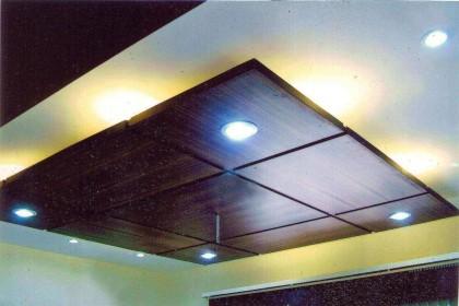 Interior Phazor